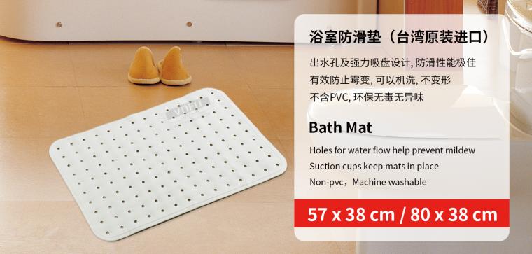 卫生间防滑垫|橡胶防滑垫|厕所防滑地垫