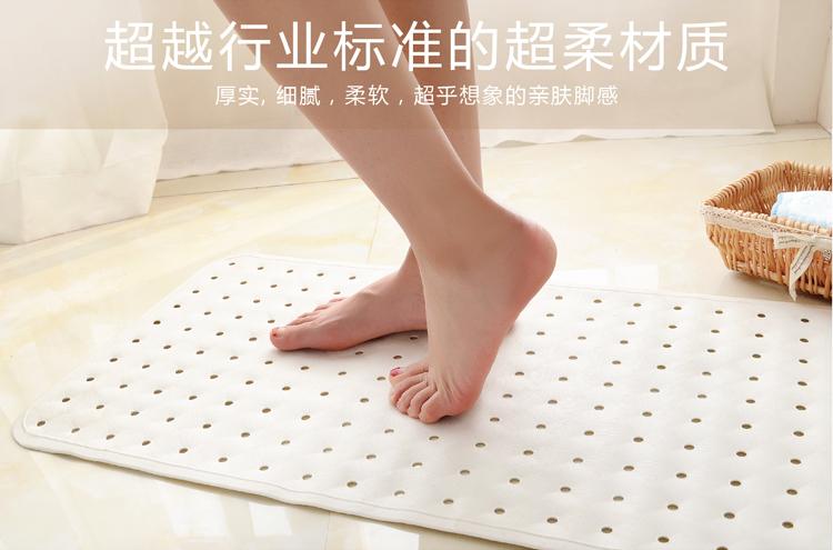 浴室防滑垫(100%天然橡胶、40*70cm、防霉处理、刺泡)【厂家 品牌 售后 图片 参数 规格 尺寸 重量 颜色 价格 批发 特价】