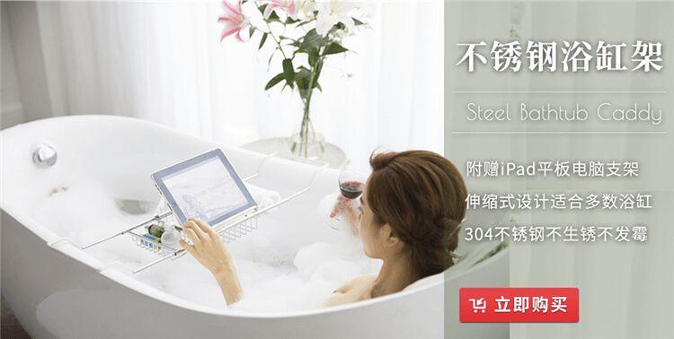 【浴缸架】浴【室置物架_伸缩式浴缸阅读架_酒店浴缸△架卫生间置物架