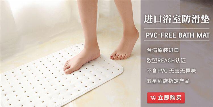 【酒店浴室防滑就被拉住了垫】浴室地垫_淋浴房洗澡脚垫_客房厕所卫生�I 间垫子