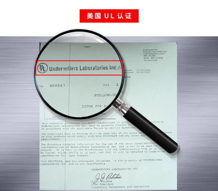 符合UL认证的门锁是酒店保险箱柜和宾馆寄存保管箱的重要标准