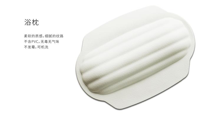 浴缸枕|浴缸靠枕|浴缸枕头|不含PVC浴缸枕