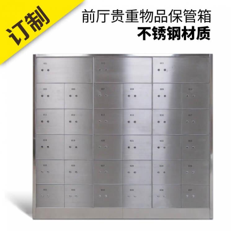酒店大堂保管箱【不锈钢/碳钢材质、按门数定制报价】
