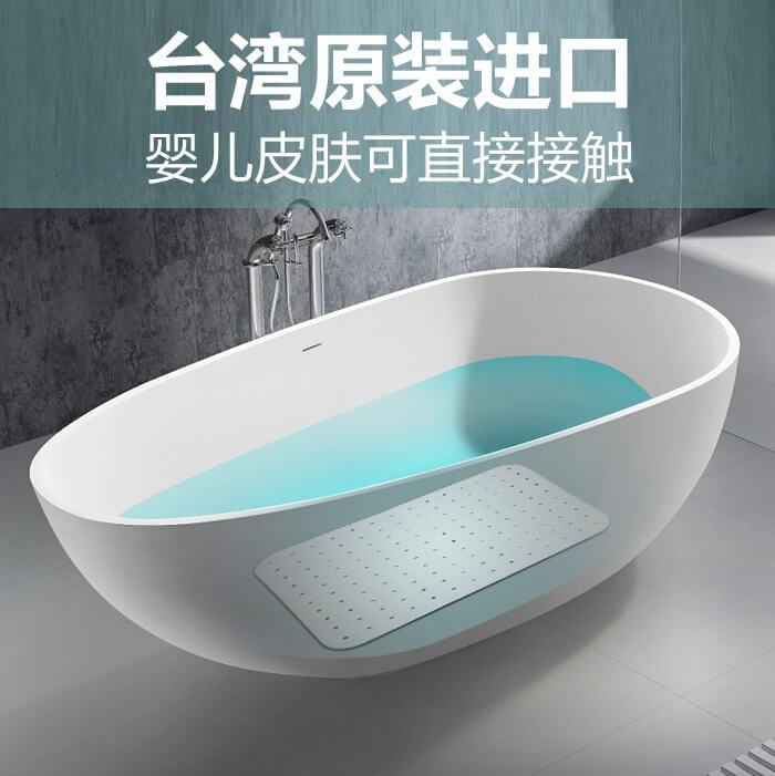 【浴缸防滑垫】酒店淋浴地垫_厕所防滑垫_卫浴脚垫_洗澡间防滑垫防水