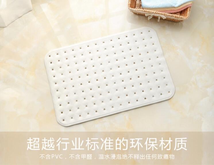 浴室防滑垫(不含PVC、防霉处理、酒店防滑精选品牌)