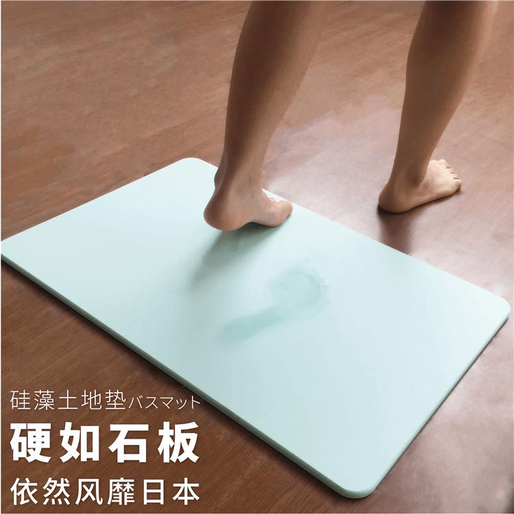 硅藻土脚垫吸水地垫卫生间踩脚垫子浴室淋浴垫防滑速干硅藻泥脚垫