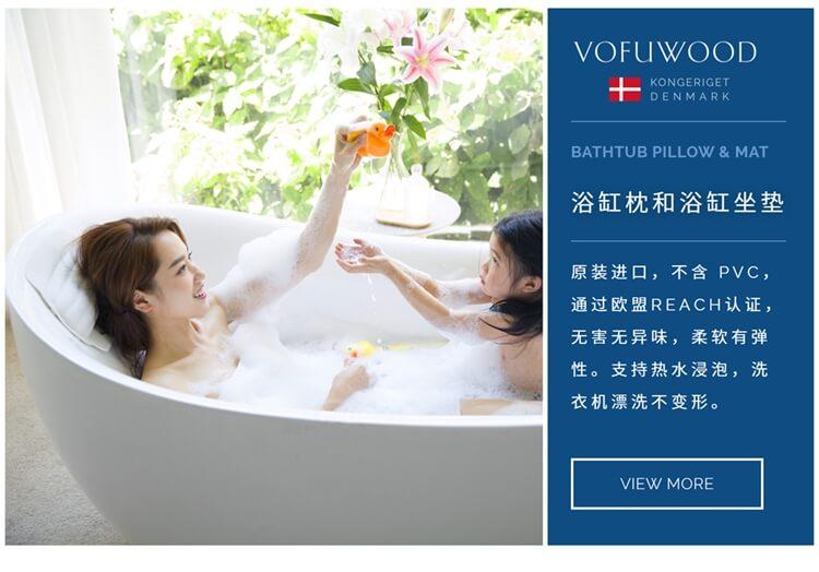 浴枕浴缸头枕和浴缸靠背枕头