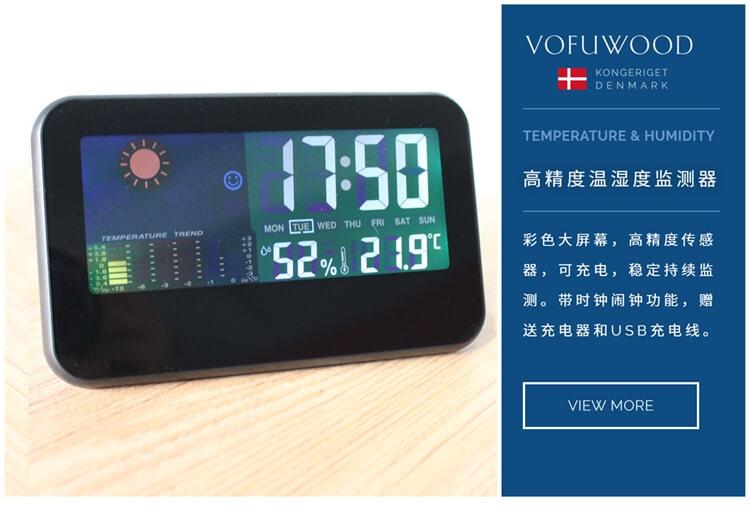高精准度温湿度计