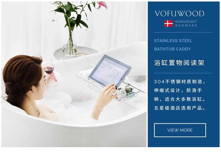 不锈钢浴室置物架