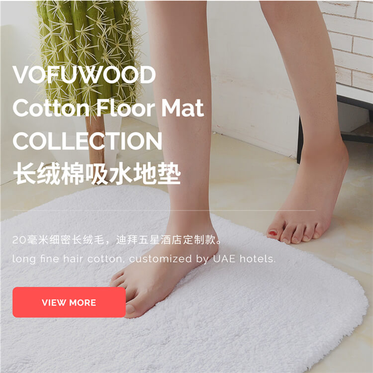 全棉吸水垫和浴室地垫
