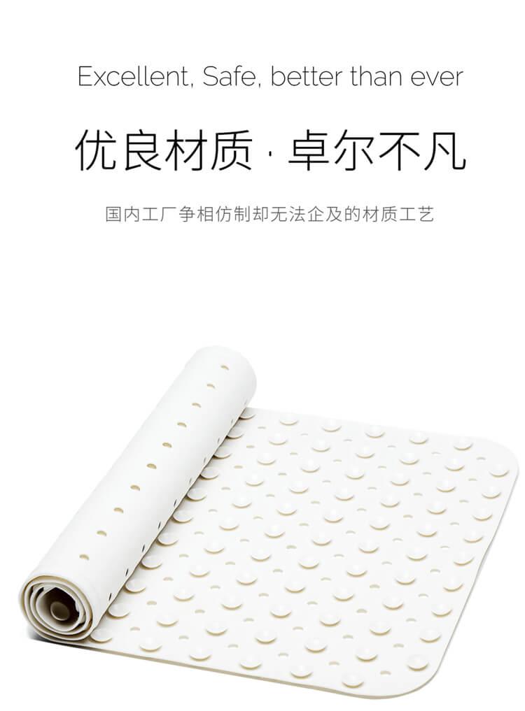 浴室防滑垫的材质