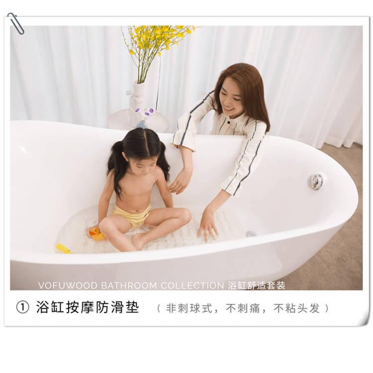 柔软的浴缸防滑坐垫