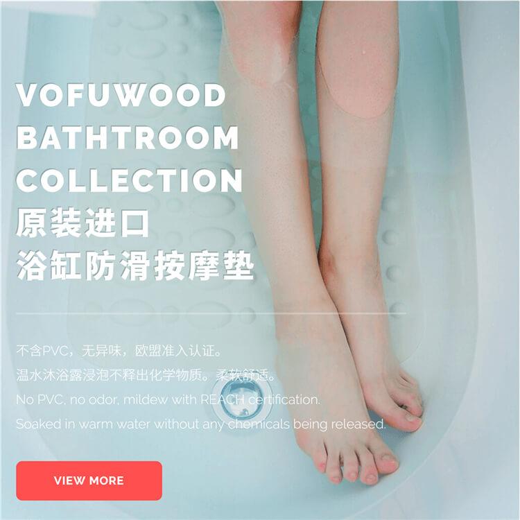浴缸防滑垫