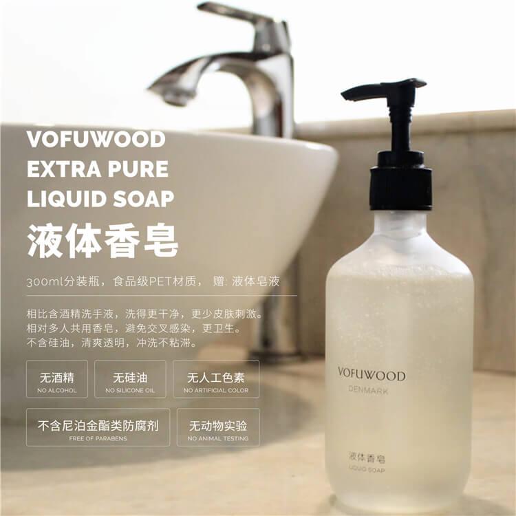 全季酒店液体香皂洗手液皂液器分装瓶
